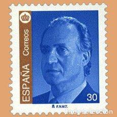 Sellos: USADO - EDIFIL 3380 - SPAIN 1995 JUAN CARLOS I /M. Lote 206997480