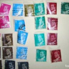 Stamps - sellos rey juan carlos - 69700645