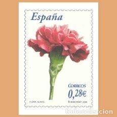 Sellos: USADO - EDIFIL 4212 - SPAIN 2006 FLORA Y FAUNA /M. Lote 69798469
