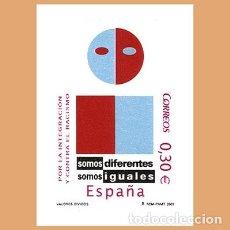 Sellos: USADO - EDIFIL 4333 - SPAIN 2007 VALORES CIVICOS /M. Lote 69798849