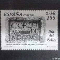 Sellos: SELLOS DE ESPAÑA. BUZONES. EDIFIL 3780. SERIE COMPLETA USADA.. Lote 70189099