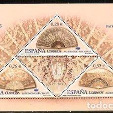 Sellos: EDIFIL HB 4164**A FACIAL ABANICOS VALOR CATALOGO 3,30 €. Lote 205441742