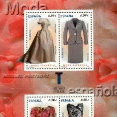 Sellos: EDIFIL HB 4605** MODA ESPAÑOLA , VALOR CATALOGO 2,80 €. Lote 205441718