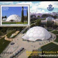 Sellos: EDIFIL HB 4667** A FACIAL VALOR CATALOGO 5,70 €. Lote 205441670