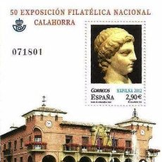 Sellos: EDIFIL HB 4746**A FACIAL CALAHORRA VALOR CATALOGO 5,80 €. Lote 205538583