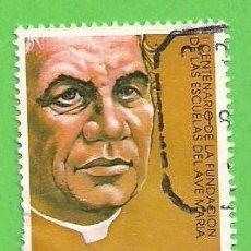 Selos: EDIFIL 3028. I CENTENARIO DE LA FUNDACIÓN DE LAS ESCUELAS DEL AVE MARÍA. (1989).. Lote 70365149