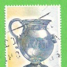 Sellos: EDIFIL 2942. ARTESANIA ESPAÑOLA - VIDRIO. (1988).. Lote 71022945