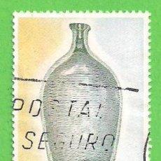 Sellos: EDIFIL 2946. ARTESANÍA ESPAÑOLA - VIDRIO. (1988).. Lote 71023697