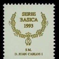 Sellos: ESPAÑA 1993- EDI 3259A (VIÑETAS) (BLOQUE DE D. JUAN CARLOS I) NUEVAS. Lote 147088049