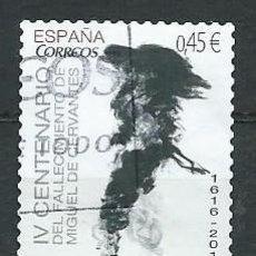Sellos: ESPAÑA, 2016, IV CENTENARIO DEL FALLECIMIENTO DE MIGUEL DE CERVANTES SAAVEDRA, USADO. Lote 71514866