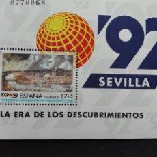 Sellos: H 3190 EXPOSICIÓN UNIVERSAL DE SEVILLA EXPO 92. Lote 71596514