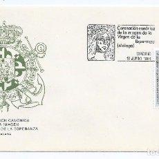 Sellos: CAJA P5/ VIRGEN DE LA ESPERANZA, MALAGA, 1988, S.P.D. EDF. 2954. Lote 133545731