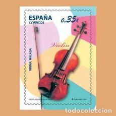 Sellos: USADO - EDIFIL 4629 - SPAIN 2011 INSTRUMENTOS MUSICALES /M. Lote 69971373