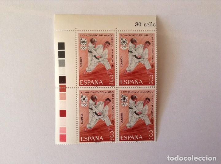 ESPAÑA 1977 JUDO EDIFIL 2450** BLOQUE DE 4 (Sellos - España - Juan Carlos I - Desde 1.975 a 1.985 - Nuevos)