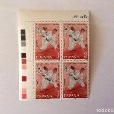 Sellos: ESPAÑA 1977 JUDO EDIFIL 2450** BLOQUE DE 4. Lote 71842903