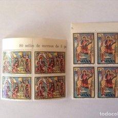 Sellos: ESPAÑA 1977 NAVIDAD. EDIFIL 2446/7** BLOQUE DE 4. Lote 71844547