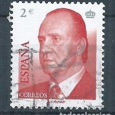 Sellos: R12/ ESPAÑA USADOS, S.M. DON JUAN CARLOS I. Lote 72030319