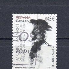 Sellos: ED. Nº 5025 DEL AÑO 2016 USADO . Lote 72061467