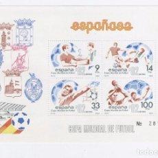 Sellos: HB ESPAÑA 82. COPA MUNDIAL DE FUTBOL . Lote 72105575