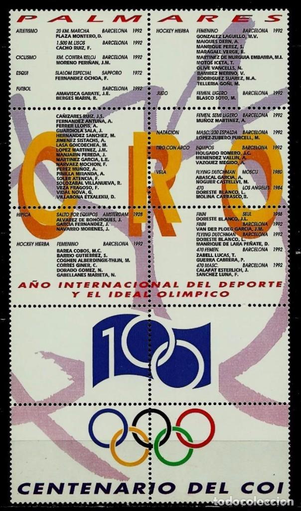 ESPAÑA 1994- EDI 3325/34 (10 VIÑETAS EN BLOQUE UNIDO) (Sellos - España - Juan Carlos I - Desde 1.986 a 1.999 - Usados)