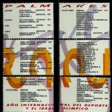 Sellos - ESPAÑA 1994- EDI 3325/34 (10 Viñetas sueltas) - 72257411
