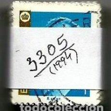 Sellos - ESPAÑA 1994- EDI 3305 (Pastilla de 100 sellos) usados - 72259115