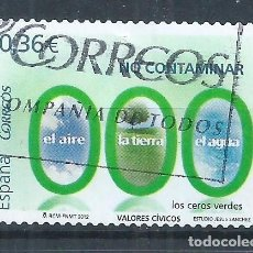 Sellos: R12/ ESPAÑA USADOS 2012, EDF. 4696, VALORES CIVICOS. Lote 72327711