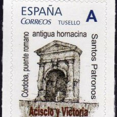 Sellos: SELLO PERSONALIZADO. CORDOBA PUENTE ROMANO ANTIGUA HORNACINA SANTOS PATRONOS ACISCLO Y VICTORIA . Lote 72443219