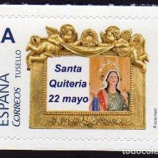 Sellos: 3 SELLOS PERSONALIZADOS. SANTORAL CATOLICO. SANTA QUITERIA SAN RAFAEL VIRGEN DEL ROSARIO. Lote 72444643