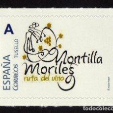 Sellos: SELLO PERSONALIZADO Y MATASELLO TURISTICO. RUTA DEL VINO. MONTILLA-MORILES. Lote 72445771