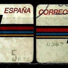 Sellos: ESPAÑA 1992 (ETIQUETA ATM) (TERMICA) (EMBLEMA POSTAL TIPO-I) (CON/SIN***) USADAS. Lote 72827627