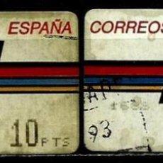Sellos: ESPAÑA 1992 (ETIQUETA ATM) (TERMICA) (EMBLEMA POSTAL TIPO-I) (CON/SIN***) USADAS. Lote 72827979