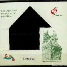Sellos: ESPAÑA 1992- EDI 3195 (HOJA BLOQUE SIN SELLOS). Lote 72951871