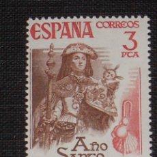 Sellos: NUEVO - EDIFIL 2306 SIN FIJASELLOS - SPAIN 1976 MNH - AÑO SANTO COMPOSTELANO /M. Lote 73058435