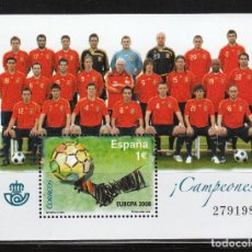 Timbres: SELECCION ESPAÑOLA DE FUTBOL.EUROPA 2008. HOJITA Nº 4429. Lote 127957751