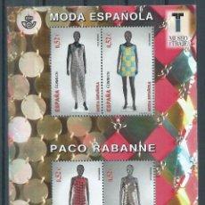Sellos: R13.G8/ ESPAÑA NUEVOS ** , 2013, EDF. 4813, MODA ESPAÑOLA. Lote 176960364