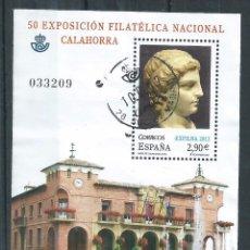 Sellos: R12/ ESPAÑA USADOS 2012, EDF. 4746, EXFILNA 2012. Lote 73415759