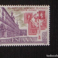 Sellos: NUEVO - EDIFIL 2415 SIN FIJASELLOS - SPAIN 1977 MNH - PLAZA MAYOR MADRID /M. Lote 184048148