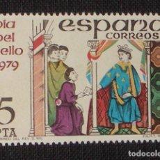 Sellos: NUEVO - EDIFIL 2526 SIN FIJASELLOS - SPAIN 1979 MNH - DIA DEL SELLO /M. Lote 78330823