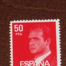 Sellos: NUEVO - EDIFIL 2601 SIN FIJASELLOS - SPAIN 1981 MNH - JUAN CARLOS I /M. Lote 155994125
