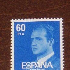 Sellos: NUEVO - EDIFIL 2602 SIN FIJASELLOS - SPAIN 1981 MNH - JUAN CARLOS I /M. Lote 155994374