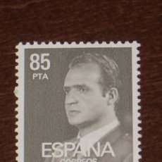Sellos: NUEVO - EDIFIL 2604 SIN FIJASELLOS - SPAIN 1981 MNH - JUAN CARLOS I /M. Lote 155994408