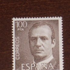 Sellos: NUEVO - EDIFIL 2605 SIN FIJASELLOS - SPAIN 1981 MNH - JUAN CARLOS I /M. Lote 155994129