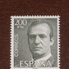 Sellos: NUEVO - EDIFIL 2606 SIN FIJASELLOS - SPAIN 1981 MNH - JUAN CARLOS I /M. Lote 155994058
