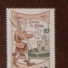 Sellos: NUEVO - EDIFIL 2621 SIN FIJASELLOS - SPAIN 1981 MNH - DIA DEL SELLO /M. Lote 143932269