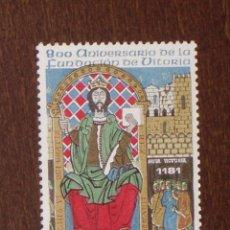 Sellos: NUEVO - EDIFIL 2625 SIN FIJASELLOS - SPAIN 1981 MNH - FUNDACION VITORIA /M. Lote 155994105