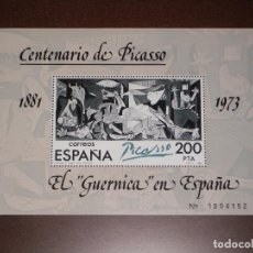 Sellos: NUEVO - EDIFIL 2631 SIN FIJASELLOS - SPAIN 1981 MNH - GUERNICA /M. Lote 155993998