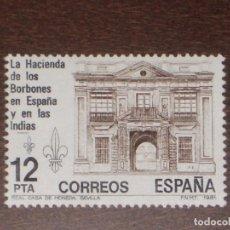 Sellos: NUEVO - EDIFIL 2642 SIN FIJASELLOS - SPAIN 1981 MNH - HACIENDA BORBONES /M. Lote 155994446