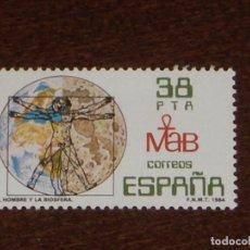 Sellos: NUEVO - EDIFIL 2748 SIN FIJASELLOS - SPAIN 1984 MNH - BIOSFERA /M. Lote 157120697