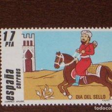 Sellos: NUEVO - EDIFIL 2774 SIN FIJASELLOS - SPAIN 1984 MNH - DIA DEL SELLO /M. Lote 184045805